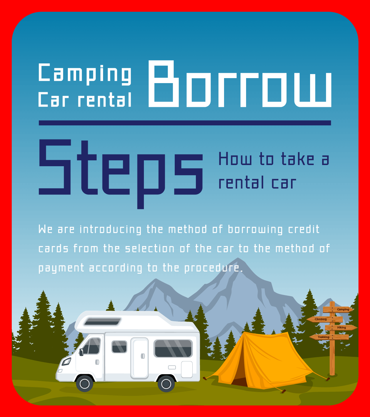 Flow of using rental car